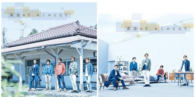"""46th Single """"青空の下、キミのとなり"""" 2015.05.13發售"""