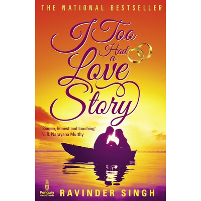 I Too Had A Love Story - Review