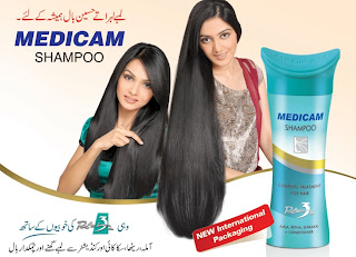 MEDICAM SHAMPOO | New International Packaging