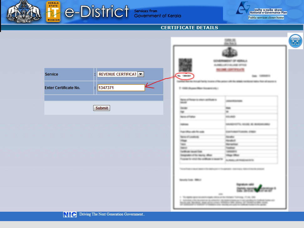 Akshaya Centre Kottappalla: Verify Your E-district Certificate