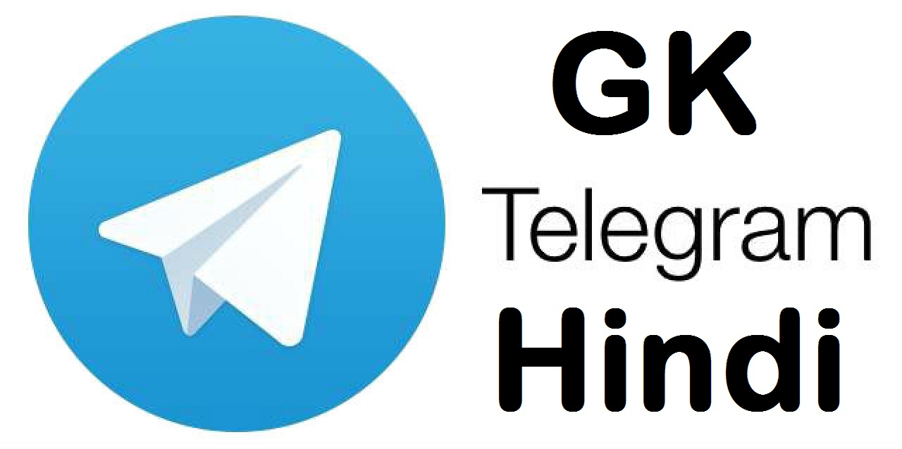 Join Our GK Hindi Telegram Channel For Latest Updates