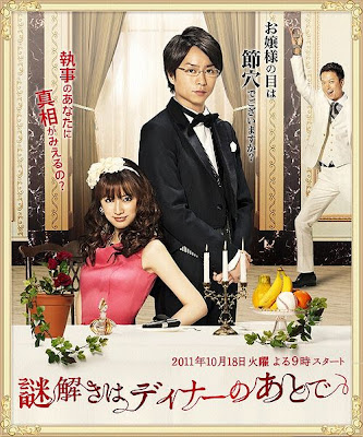 Subtitle Indonesia Nazotoki wa Dinner no Ato de