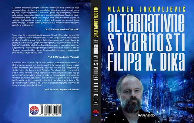 """Promocija studije """"Alternativne stvarnosti Filipa K. Dika"""""""