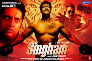 Ajay Devgan Movies