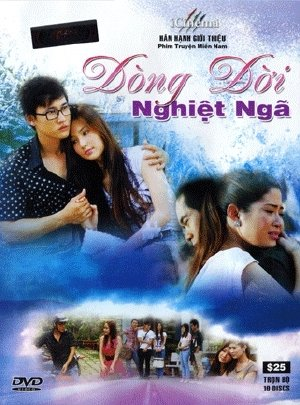Dng i Nghit Ng (2011) - DVDRIP - (30/30)