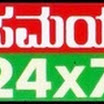Samaya Kannada News Channel