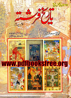 Tareekh Farishta Urdu Volume 3 and 4 By Muhammad Qasim Farishta Read online Free Download in PDF