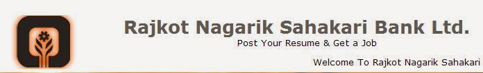 Rajkot Nagarik Sahakari Bank Ltd Logo