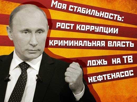 """На """"Радио Эра ФМ"""" транслируется программа, которая угрожает безопасности Украины, - Нацтелерадио - Цензор.НЕТ 8593"""