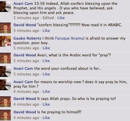 A Muslim Admits That Allah Prays - Answering Muslims