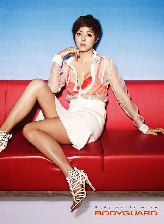 Park Han Byul Sexy in Bikini Bodyguard Spring 2014 CF