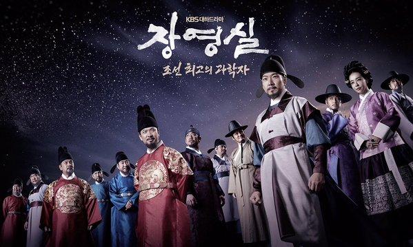 xem phim Vị Thần Joseon - Hình 1