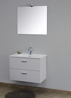 Saro materiales y construcciones s l mueble de ba o for Muebles de bano 70 x 40