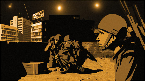 in waltz with bashir a documentary The unique format of waltz with bashir  based on a true story, the film is a quest into the director's memory for the missing pieces from the days of the lebanon war in the mid 80s.