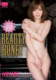 [HODV-20851]BEAUTY HONEY MIYABI ワンランク上のエロギャルMIYABI<ミヤビ>が二十歳のイキまくりAVデビュー