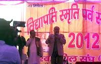 मिथिला मैथिली कलरवसँ एकबेर फेर दिल्ली दलमलित