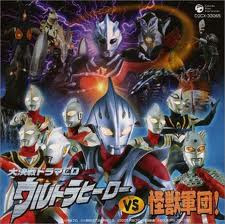 Ultraman Heisei Periode