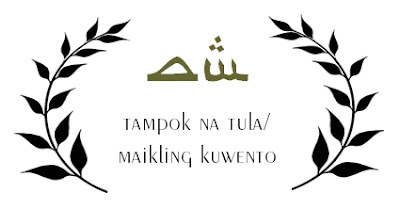 in Filipino: Tampok na Tula/ Maikling Kuwento sa Asia Writes