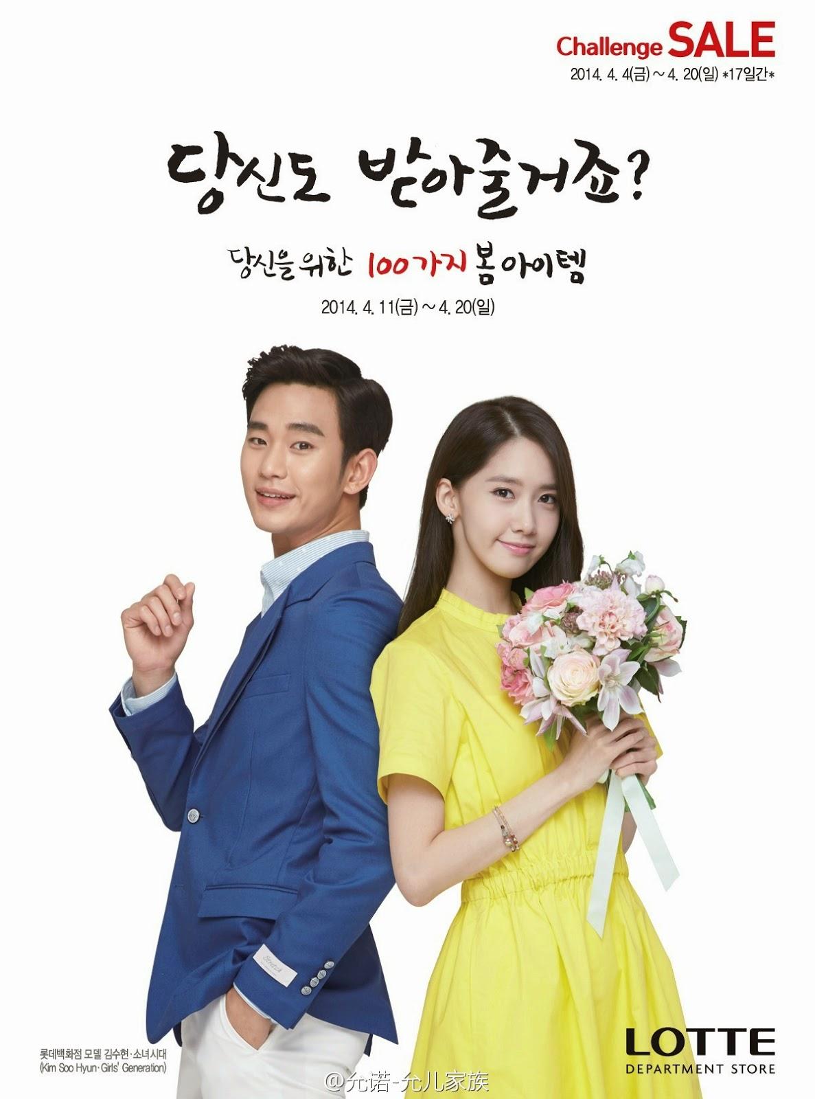 Yoona and kim soo hyun dating rumors