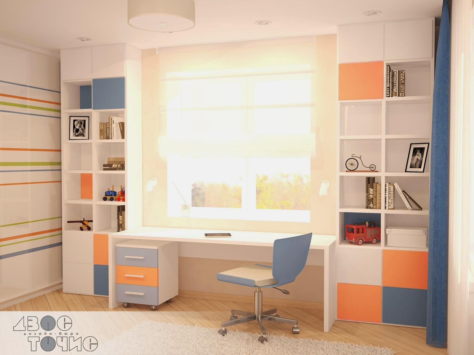 """Дизайн-бюро """"двоеточие"""": """"посторонним в""""- внимание детская!."""