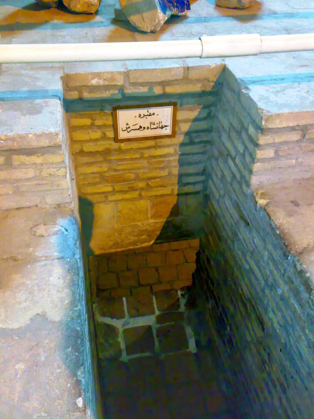 محل دفن جهانشاه و همسرش جانبیگم