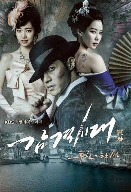 All About Happy Endings Korean Drama Inspiring 2014 Gooddrama Link
