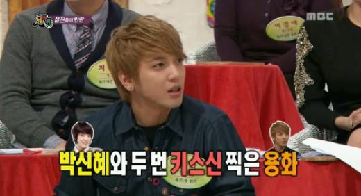 Yonghwa seohyun dating