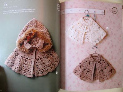 Free Crochet Pattern L0078AD Baby Poncho : Lion Brand Yarn
