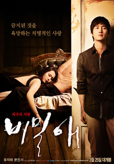 Secret Love (Bimilae) (2010) [Vose]