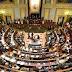 Nueva Ley Orgánica de Protección de Seguridad Ciudadana 4/2015 de 30 de marzo
