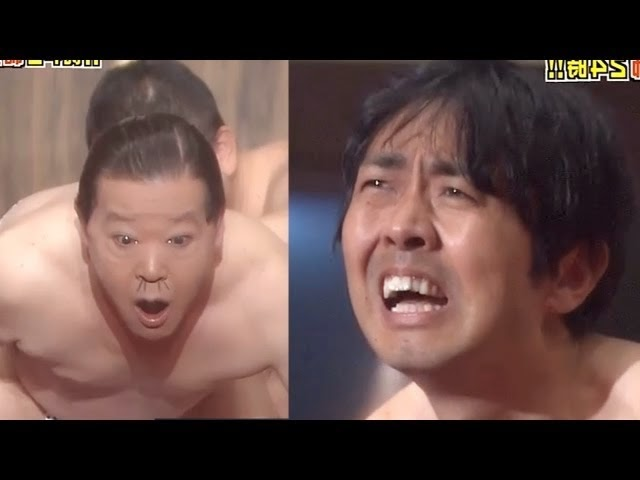 """This """"Must Not Fart Challenge"""" In Japan Will Make You Laugh So Hard"""