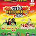 Reggae Ska Fest ! en Deportivo Teyahualco Domingo 08 de Junio 2014