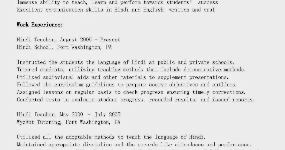 resume samples hindi teacher resume sample