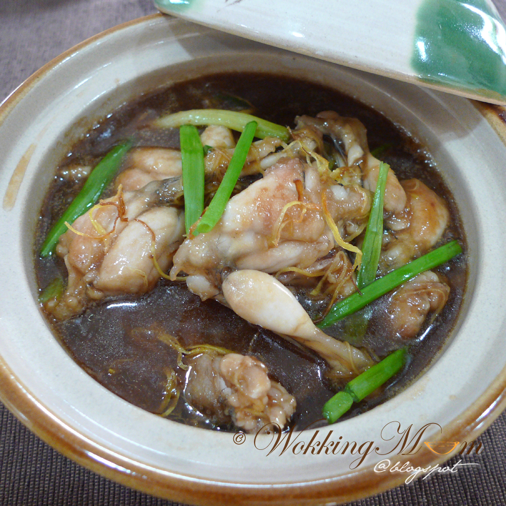 Lets get wokking frog leg with ginger and scallion some may consider frog legs as an exotic food in some asian countries it is a rather common dish forumfinder Choice Image