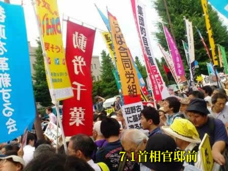http://www.doro-chiba.org/nikkan_dc/n2014_07_12/n7750.htm