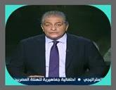 برنامج القاهرة 360 مع أسامه كمال - -  حلقة الجمعة 31-7-2015