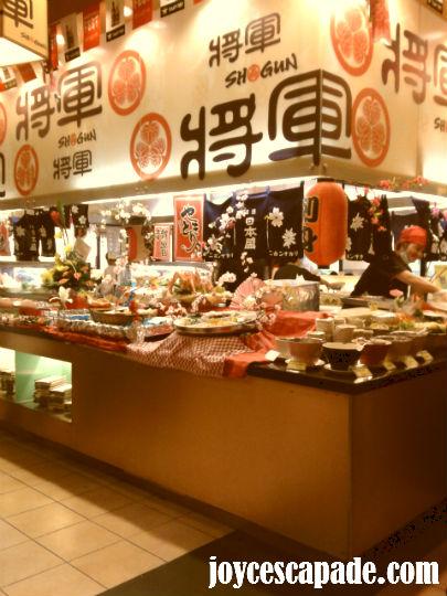 Shogun Japanese Restaurant Malaysia