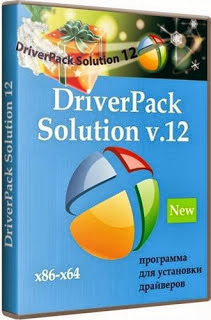 Download-Driver-Pack-Solution-12.3