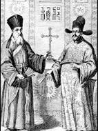 Pantoja y Ricci.Jesuitas en Pekin