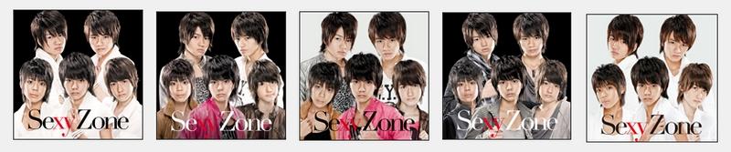 http://2.bp.blogspot.com/-AT1h5bMms_A/TsrcPX65CvI/AAAAAAAAArM/kTN3NsmLItw/s1600/Sexy_Zone_Cover.jpg