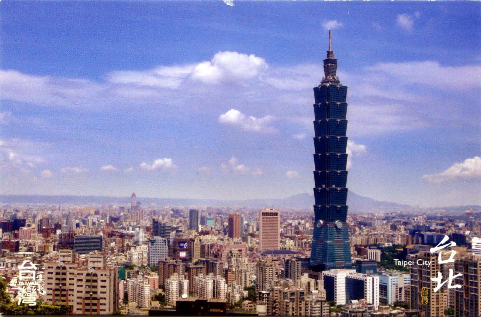 Petites fen tres sur le monde taipei 101 for Mondial fenetre