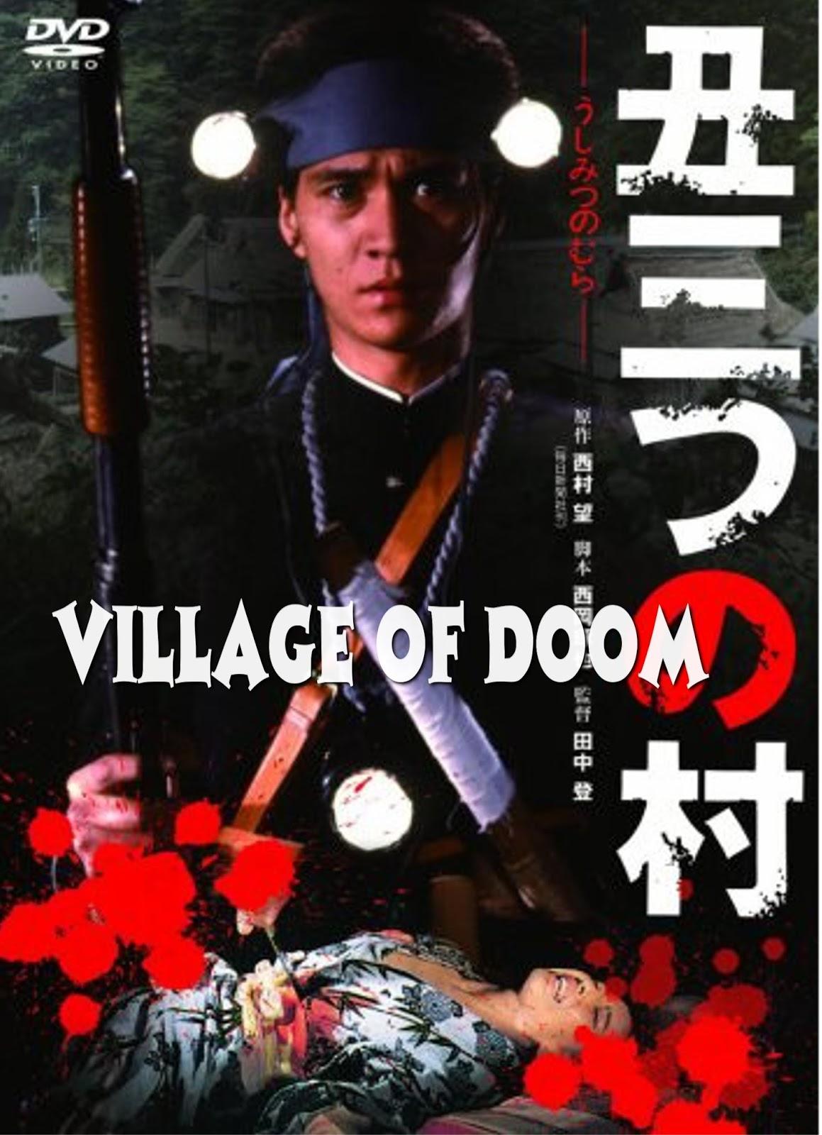Misako tanaka in village of doom - 5 6