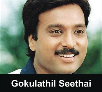 Watch Gokulathil Seethai (1996) Tamil Movie Online
