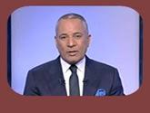 برنامج على مسئوليتى مع  أحمد موسى - حلقة السبت 15-4-2017
