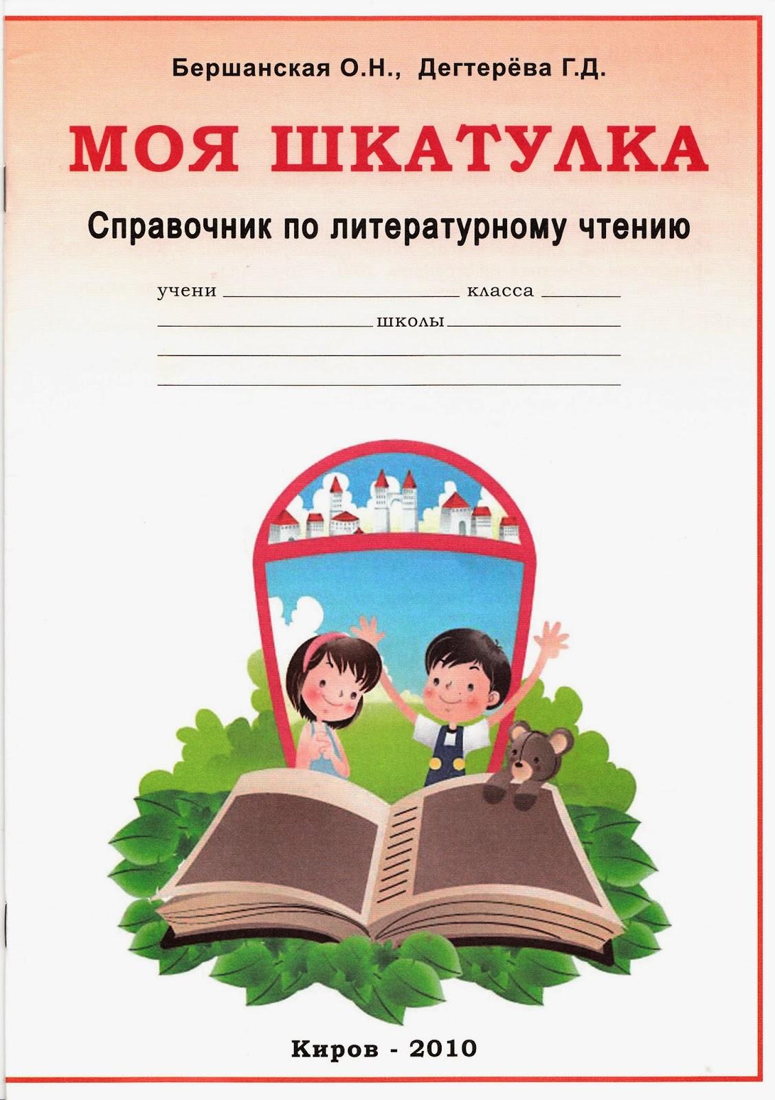 Расчетный Счет Учебник
