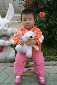 Emma Yilan