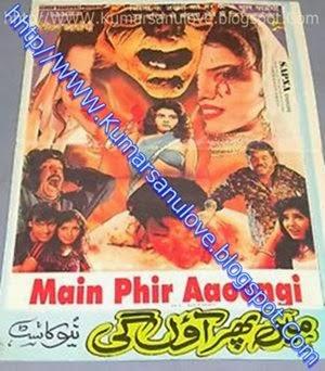 Hindi movie shatranj 1993
