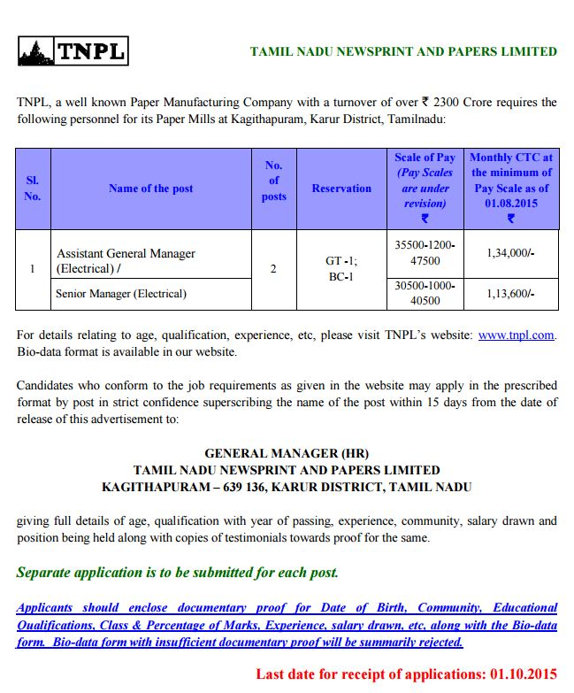Applications are invited for Electrical and Electronics Engineering Vacancies in TNPL Karur District WWW.TNGOVERNMENTJOBS.IN