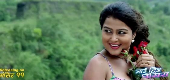 actress rekha thapa