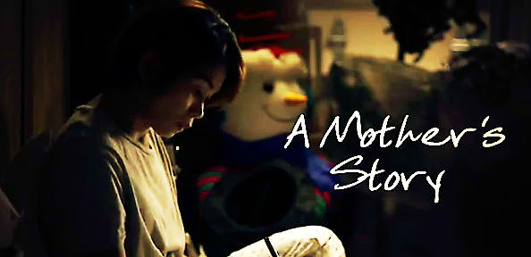 A Mother's Story – Full Movie